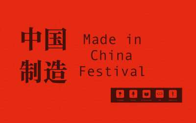 Made in China Festival - Talks & Music